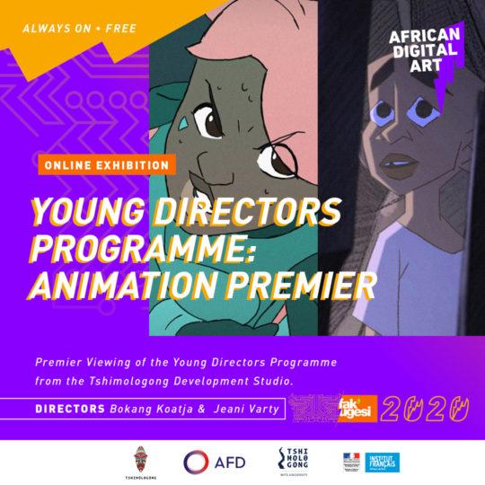 Young Directors Programme: Animation Premier