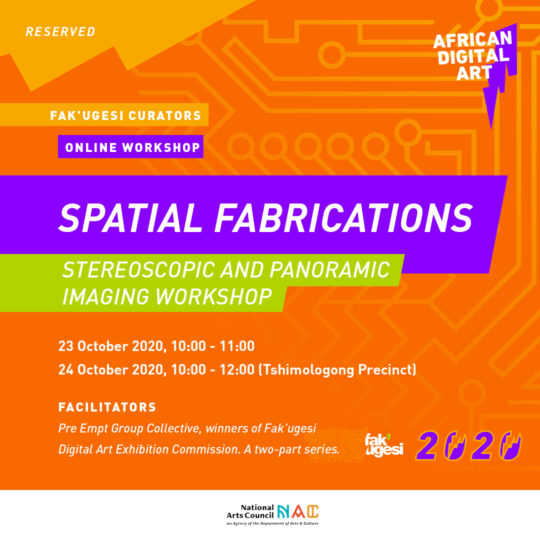 Spatial Fabrications: Stereoscopic and Panoramic Imaging Workshop